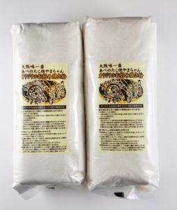 オリジナルお好み焼き粉